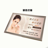 (Pack of 2 units) A1 Single Side Silver Aluminum Edge lit LED Snap Frame Light Boxes,illuminated Poster Display Frames