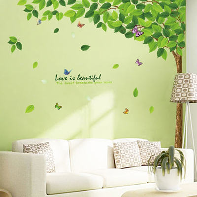Cheap fresh garden greenery marriage room wall stickers bedroom ...