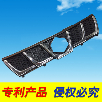 Para Suzuki vitara 2016 1 pçs/set Carro de Alta qualidade PP + ABS + PC Controle Face Frontal Rede Celular Carro styling acessórios do carro