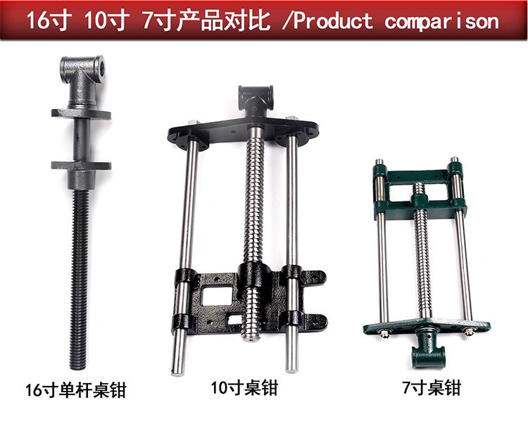 Woodworking tools woodworking table tongs vise clamping woodworking fixture woodworking table connecting rod