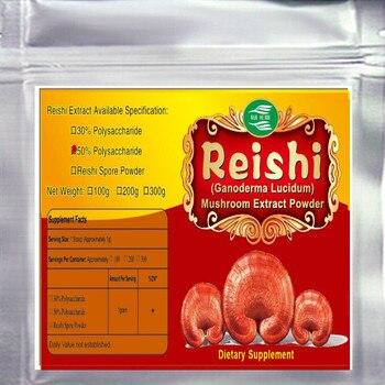 цена на Reishi Extract 50% Polysaccharides Powder Ganoderma Lucidum Extract 200-1000gram