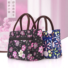 Фотография 2016 Korean New Lunch Bag Flowers Storage Box Insulated Pouch Picnic Tote High Quality Free Shipping Mommy Bag