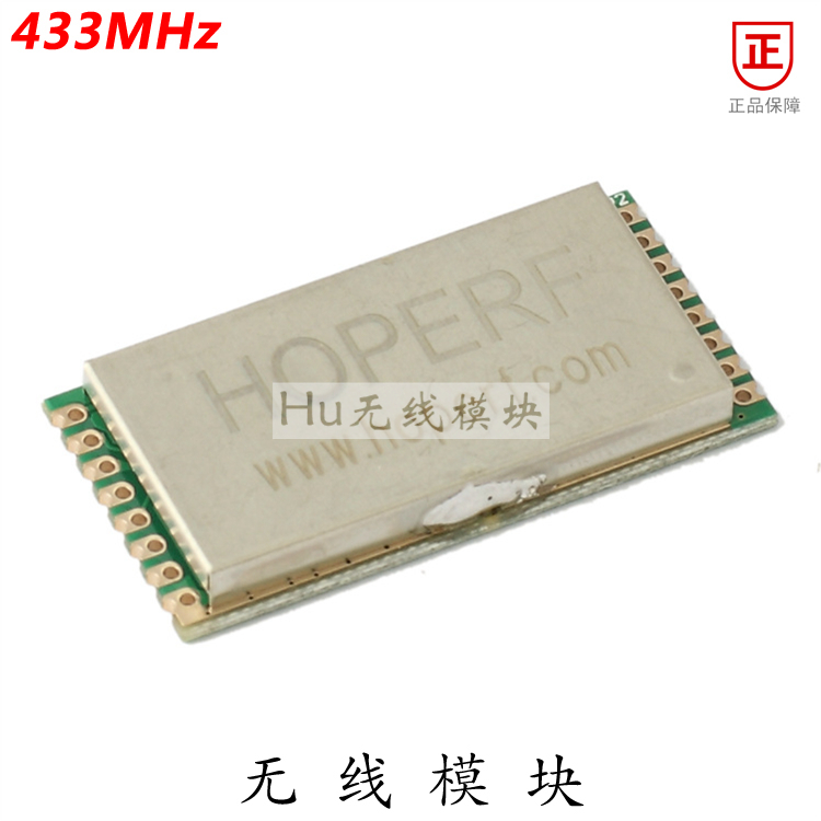 RFM98P 433MHZ LORA SX1278 high power wireless transceiver module 30DBM genuine RFM98PW long distance high power wireless power supply module wireless power wireless charging module wirelesspower