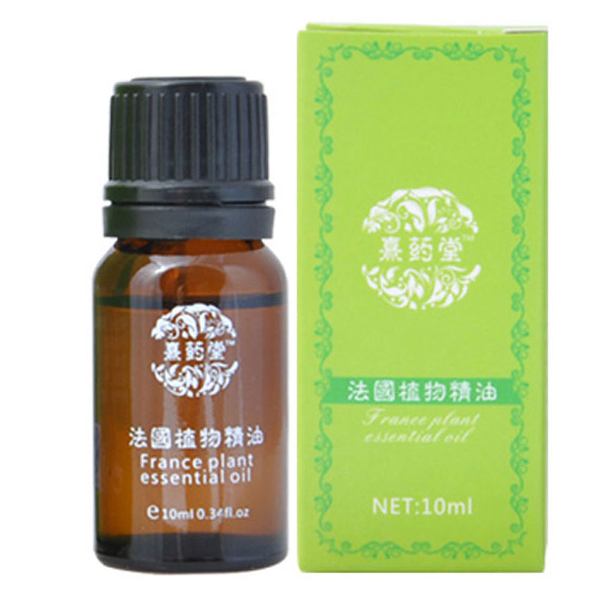 New Breast Reduction Oil Essential Thin Breast Product From E To D Upgrade Postpartum Sagging Foreign Expansion Chest Tightening