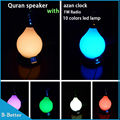 Digital Quran Speaker with Azan Clock with Colorful Led lamp FM Radio holy quran speaker mp3 player