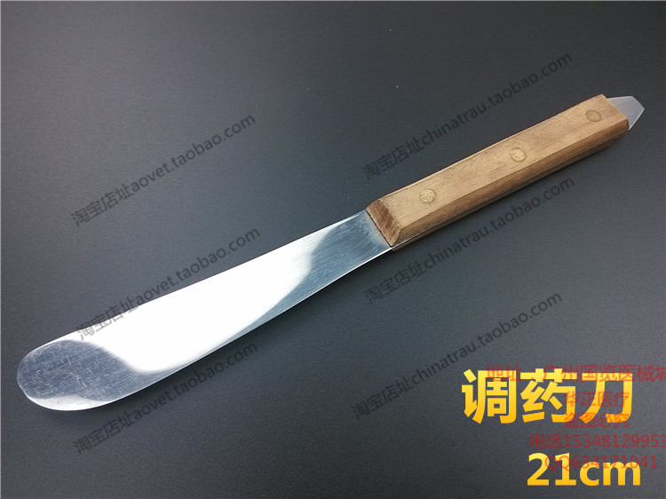 Multifunction  knife Medical spatula nursing knife mixing knife gypsum knife knife