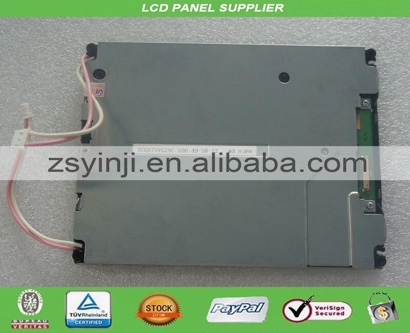 7.5 inch lcd display panel TCG075VG2AC-G00
