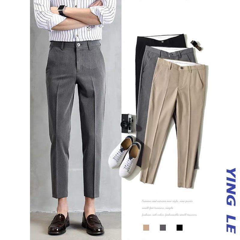 Summer Men's Trousers Men's Pants Pants Slim Casual Small Trousers Feet Korean Version Of The Trend Of Hanging Suit Pants