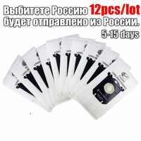 12 pièces Sac À Poussière sac D'aspirateur Pour Philips Electrolux HR8300 HR8349 HR8368 HR8378 HR8500 HR8599 FC8600 FC8649 FC9000 FC9099