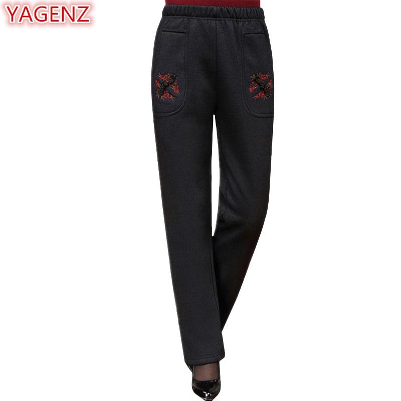 4b63c2caa Cheap YAGENZ Casual de mediana edad mujeres pantalones de algodón de gran  tamaño otoño flocado invierno