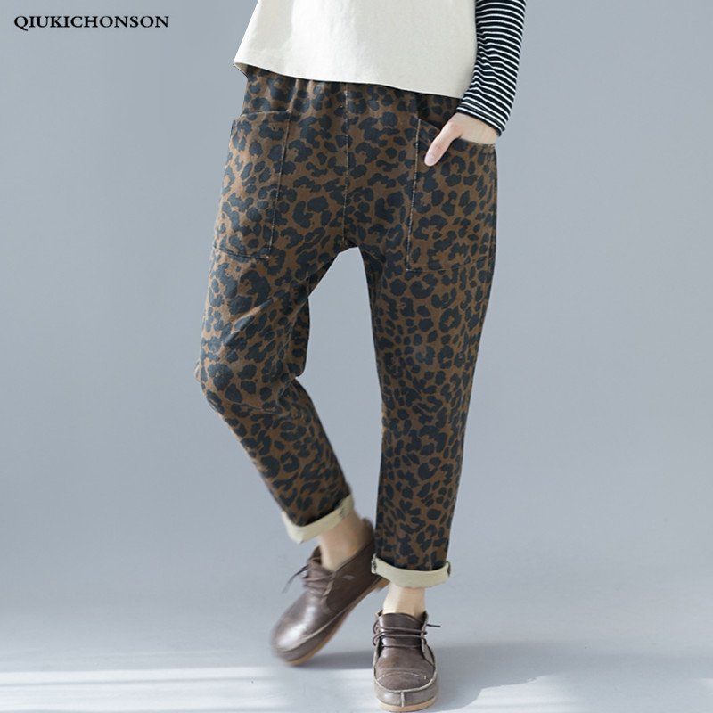 Womens Plus Size Fashions 2019 Spring Summer Elastic Waist Loose Leopard Pants With Pockets Hin Thin Harem Pants Baggy Trousers