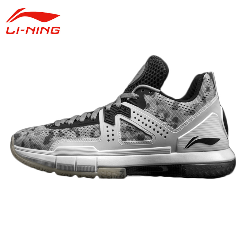 Li Ning Men's Wade 5 'Grey Camo' Professional Basketball Shoes ...