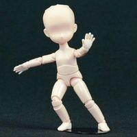 BODY KUN Child Pale Orange Color Ver PVC Action Figure Collectible Model Toy 13cm KT3171