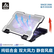 Idock Gold Laptop computer Cooling Cooler Pad Mount for 15.6″ Cooling Base Fan Aluminum S9 Russia Brazil