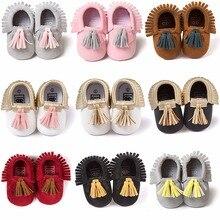 NEW!!!! solid fringe tassel PU leather newborn baby soft bottom shoes toddler girl boy moccasins 0-18 month infant first walkers
