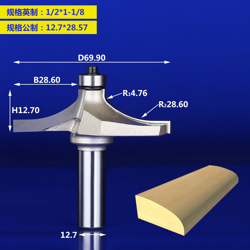 1pcs Round Over Edging Router Bits Corner Round-Over Bit - 1/2*1 - 1/8 Shank fresas para router madera купить