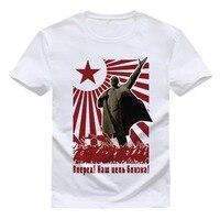 Pure Cotton Round Collar Men S Short Sleeve T Shirt 002 Russia Lenin Vanguard Pioneers