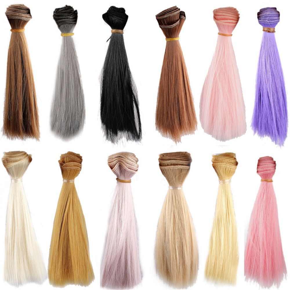 [Wamami] 1 шт. прямой удлинитель Diy парик для волос для BJD Dollfie случайные цвета