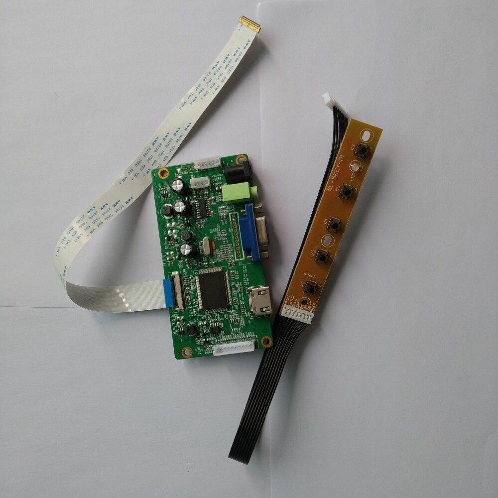 LCD تحكم خصم VGA 1