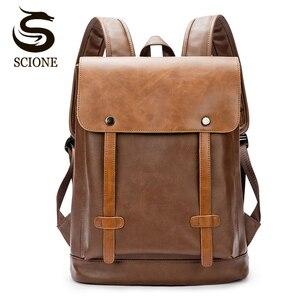 Винтажный стильный мужской рюкзак из искусственной кожи, мужской водонепроницаемый рюкзак, мужской рюкзак для школы, сумка на плечо с двойн...