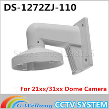 Bracket DS-1272ZJ-110 Wall Mount Aluminum Alloy ForDS-2CD2132-I DS-2CD2135F-IS DS-2CD2132F-IS