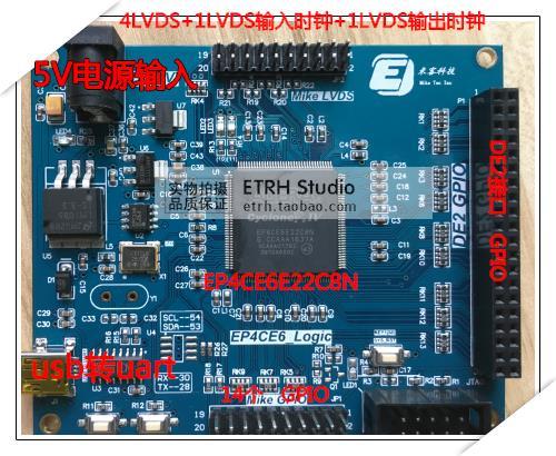 Altera FPGA Development Board EP4CE6E22C8 System Board With Serial Port DE2 LVDS EEPROM