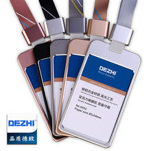 DEZHI Luxury Metal Material Business Card Holder, ID Card Badge Holder With Exquisite Lanyard Logo Custom,Office Supplies(China)