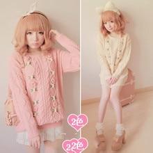 プリンセス甘いロリータのセーター BOBON21 ソフト amo ピンク 3D 小さな花ツイスト厚手のセーターの秋と冬暖かいロングタイプ t0895