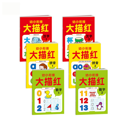 6 Book /set Chinese Character Writing Exercise Book Preschool  Pinyin Math Copybook For Kids And Baby Children