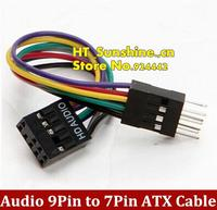 Hot Sale HD Audio 9Pin Female To 7Pin Male Adapter JACK Cable For Lenovo ATX Motherboard