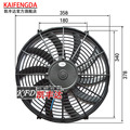 Automotive air conditioning electronic fan 14 120w 12v 24v general ultra-thin