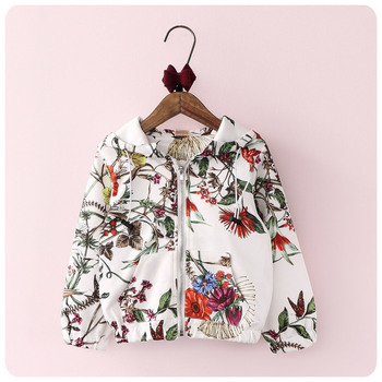 Korean Children's Garment 2016 Autumn Clothing Children Girl Printing Even Loose Coat Zipper Upper Garment Girl Baby Cardigan