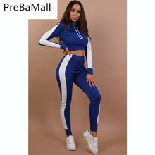 New Arrived Female Sports Fitness Two Pieces Sets 2019 Full Sleeve Hooded hoodie Tops And High Waist Pants Suits C115