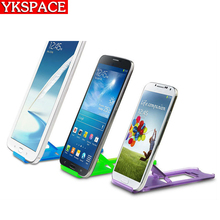 YKSPACE 2Pcs Universal mini Folding Holder Stand For Samsung iPhone Huawei Lazy mobile Phone