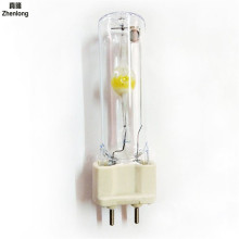 Led Lamp G12 Bombila Ampul Smart Light 35w 50w 70w 150w Metal Halide Metalohalogen Bulbs