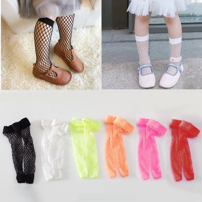 24cm Sexy Girl Fishnet Socks For Kids Girls Bottoming Outwear Elasticity Short Knee Baby Socks Children Girls Fishnet Socks
