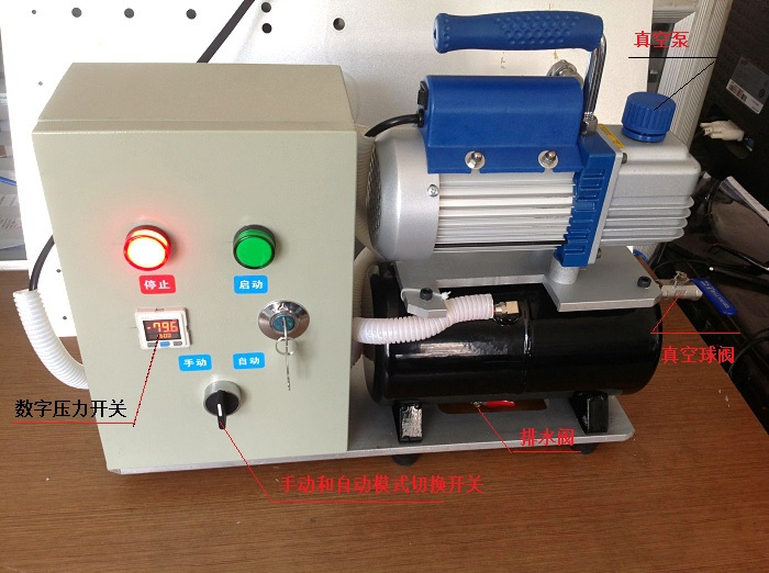 vacuum pump system LC-XD-003    3.6m3/h   1L/S   0.15KW   AC220V small vacuum pump 617cd32 small ac oil free vacuum pump