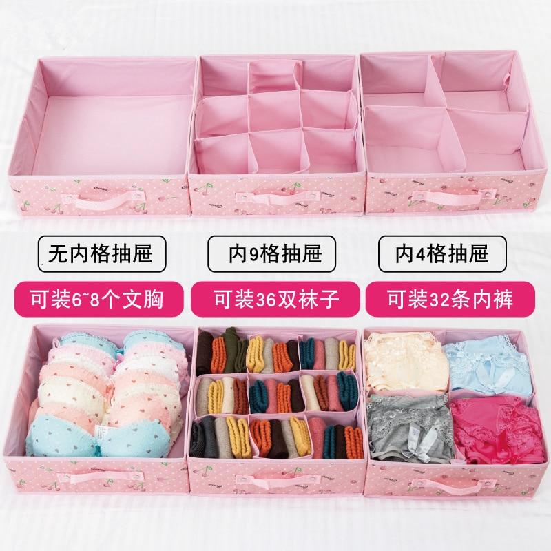 Underwear Drawer Type Thickening Box Storage Case Wuyue Hua Underwear Storage Box Desktop Bra Socks Oxford Cloth Three Layers