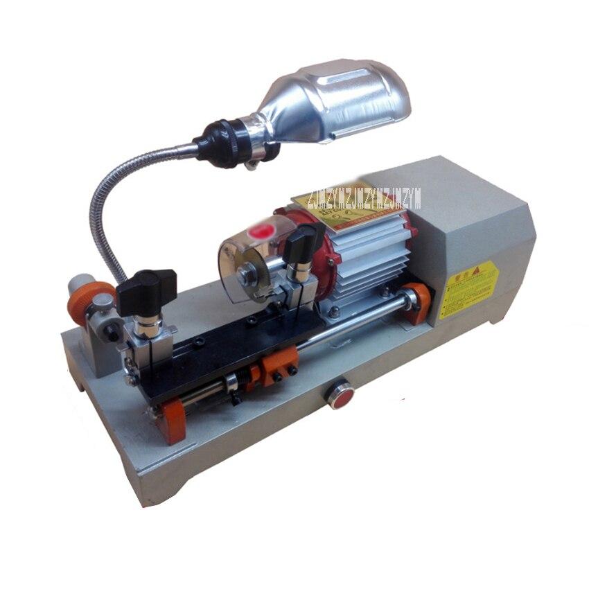 220 V 120 W entièrement automatique Machine de copie de coupe de clé pour serrure de porte de voiture double clés copie faisant la Machine serrurier outils