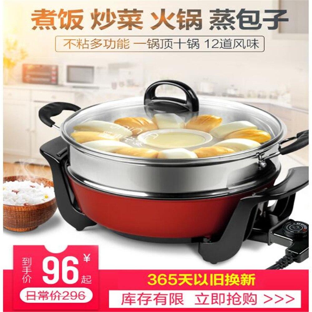 2018091401 xiangli électrique cuisinière électrique hot pot électrique wok-bâton pan ménage pot poêle pot 2 couleurs 175