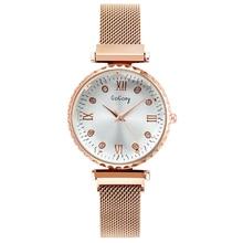 все цены на Luxury Diamond Women Watches Magnetic Female Quartz Wristwatch Rhinestone Roman Numeral Clock relogio feminino montre femme онлайн