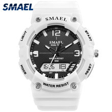 Smael Luxury Brand Mens Sport Klockor 50 meter Vattentät Stopwatches Dual Watch 1539C Sport LED Mens Clock Vit Armbandsur