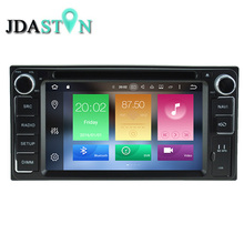 JDASTON Android 6.0.1 Two Din 6.2 Inch Car DVD Player For Toyota Corolla RAV4 Camry HILUX YARIS 2G+32G WIFI GPS Navigation Radio