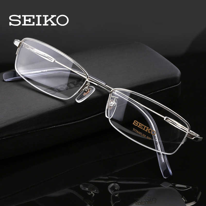 fbdd37a6dc4 Detail Feedback Questions about SEIKO Titanium Glasses Frame Men ...
