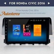 Android 8 автомобилей нет dvd-плеер gps навигация Радио стерео для Honda Civic 2016 2017 2018 мультимедиа магнитола головное устройство