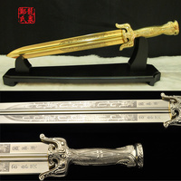 Chinese Modern Bronze Sword Mini Swords Brass Blade Martial Art For Movie Da WuDan