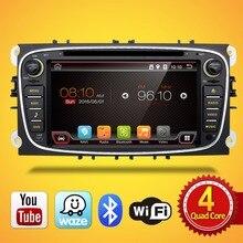 Czarny/Siliver Dwa 2Din 7 Cal Samochodowy Odtwarzacz DVD Android 6.0 Dla FORD/Mondeo/S-MAX/Connect/FOCUS 2 2008-2011 Z GPS BT FM Bezpłatny Mapie