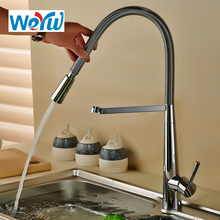 WEYUU Brass Kitchen Faucet High Arch Kitchen Sink Faucet  pull out Rotation Spray Mixer Tap Single Hole