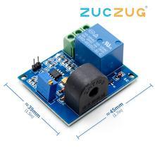 Dc 5v/12v/24v 5Aリレーシールド電流検出センサー過電流保護センサーリレー保護検出センサモジュール