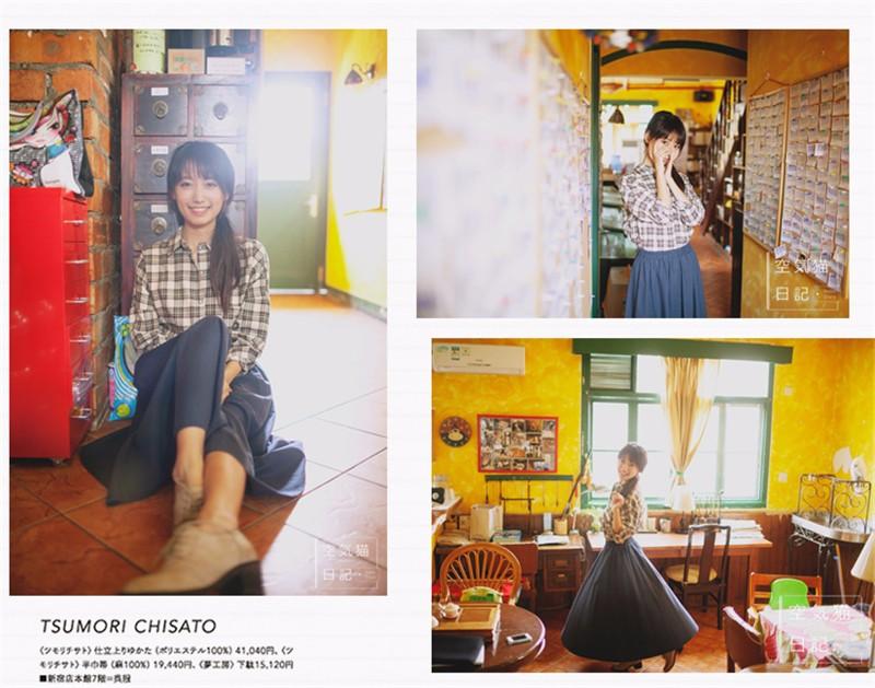 linen skirt 05